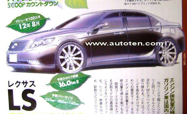 Lexus LS 2012 from Holiday Auto
