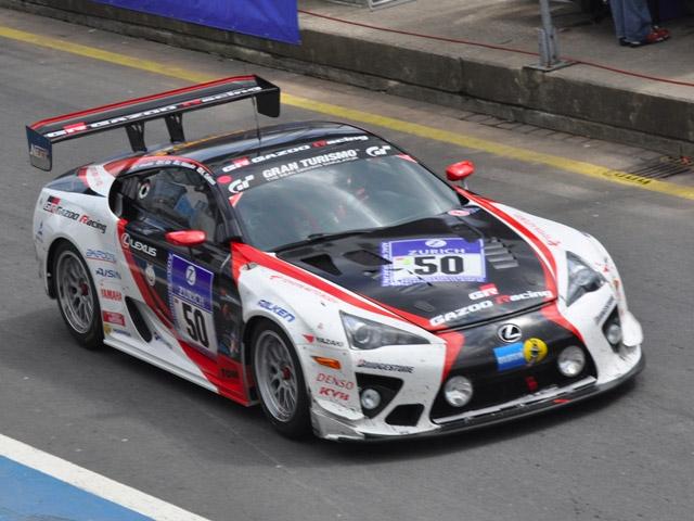 Lexus LFA front shot