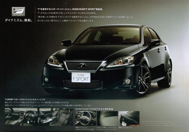 2011 Lexus IS 350 F-Sport