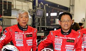 Akio Toyoda & Hiromu Naruse