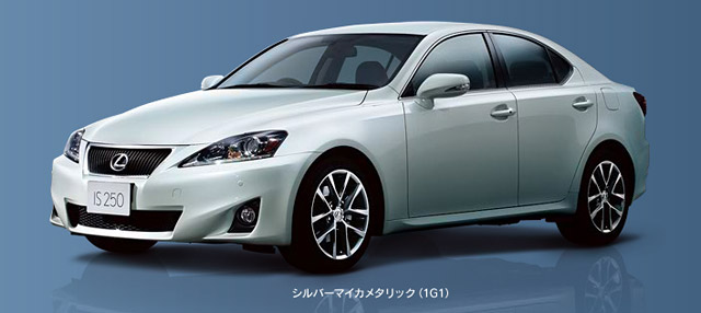 Lexus IS with LFA Style Wheels