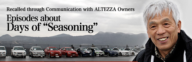 Naruse on the Toyota Altezza