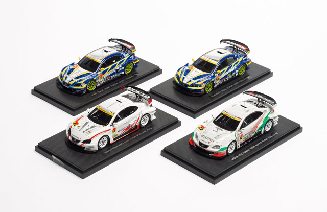Lexus IS Japanese GT Die-Cast
