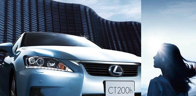 Lexus CT 200h Launches in Japan
