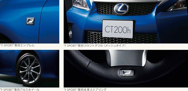 Lexus CT 200h F-Sport Detail Shots