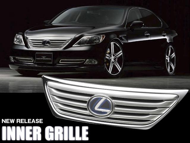Lexus LS 460/600hL Replacement Grille