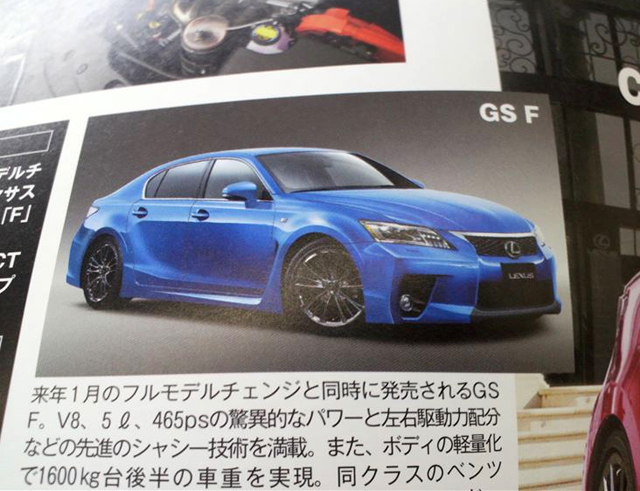 2012 Lexus GS F