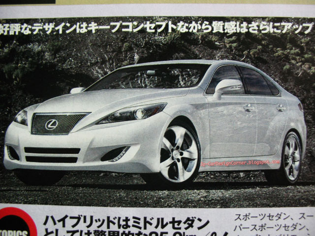 Next Generation Lexus IS Hybrid