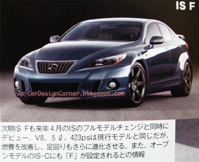 The 2013 Lexus IS-F