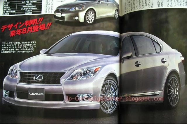 2013 Lexus LS Photochop