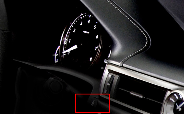 Lexus LF-Gh Nightvision Button