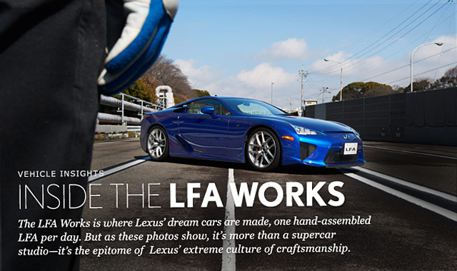 Inside the Lexus LFA Works