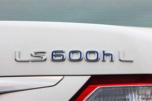 Lexus LS 600hL Review by Motor Trend