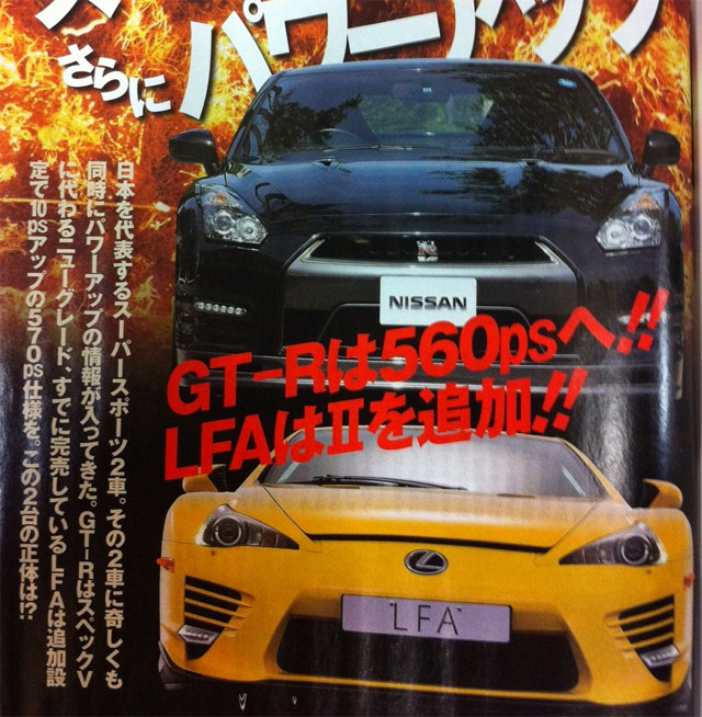 Best Car LFA II Article
