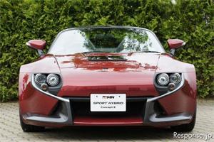 Gazoo Racing's GRMN Sports Hybrid Concept