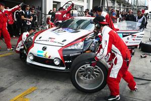 Lexus 24h Race Nürburgring