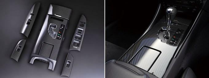 TRD Lexus IS F Interior Carbon Fiber