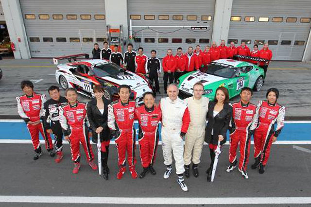 Aston Martin & Lexus Racing Teams