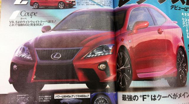 Lexus IS F Coupe