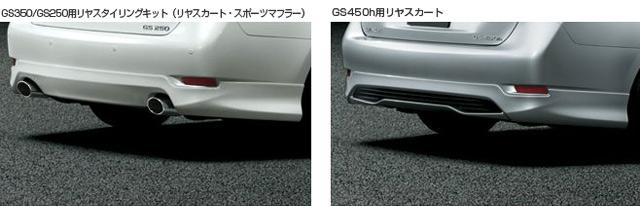 Lexus GS MOdellista Rear Bumper