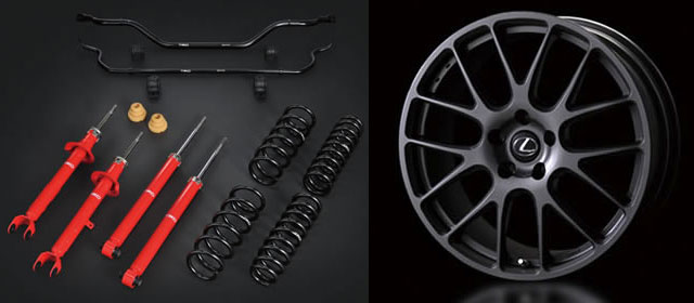 Lexus GS TRD Sports Suspension and Forged Aluminum Wheels