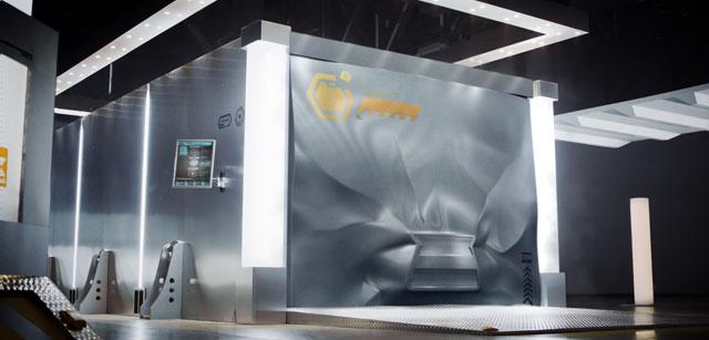 Lexus Super Bowl Commercial