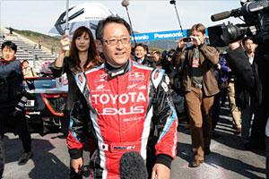 Akio Toyoda Fortune Profile