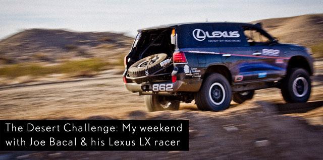 Lexus LX Racer Lead Image