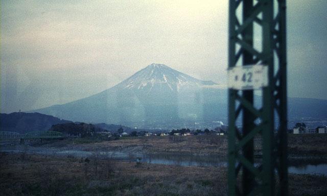 Lexus Mount Fuji Train