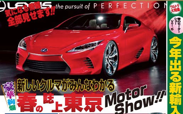 Lexus LF-LC Production Model Possibility