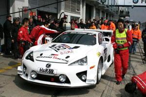 Lexus LFA VLN Winner