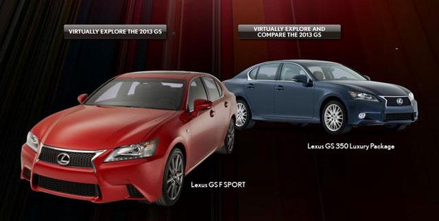 Lexus GS VR360