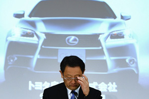 Akio Toyoda at Toyota Earnings