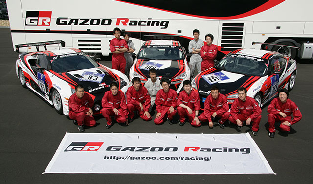 Lexus LFA Gazoo Racing Team