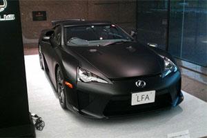 Akio Toyoda's Lexus LFA
