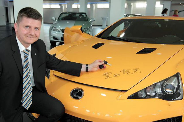 Lexus LFA Nürburgring Akio Toyoda Signature