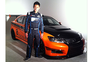 Lexus IS F CCS-R & Ken Gushi