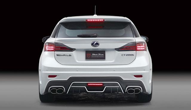 Lexus CT 200h Wald Black Bison Body Kit