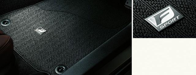 Lexus GS F SPORT Floormats
