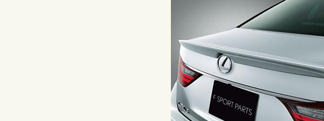 Lexus GS F SPORT Trunk Spoiler