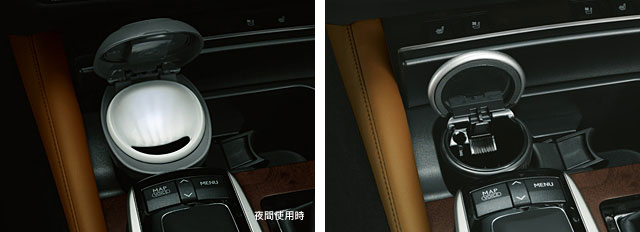 Lexus GS Ashtrays