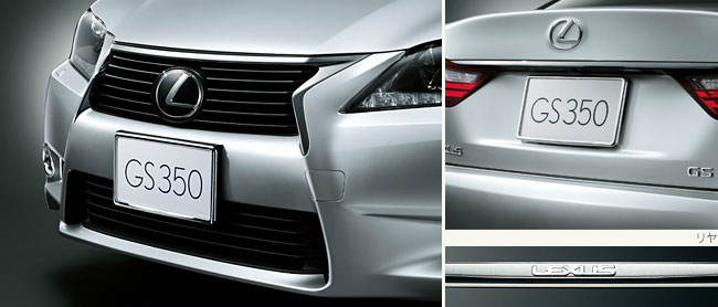 Lexus GS License Plate Frame