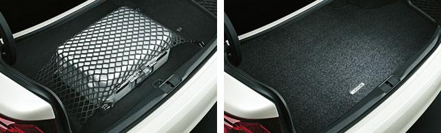Lexus GS Trunk Mats