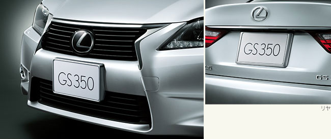 Lexus License Plate Colored