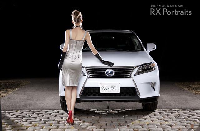 2013 Lexus RX Japan