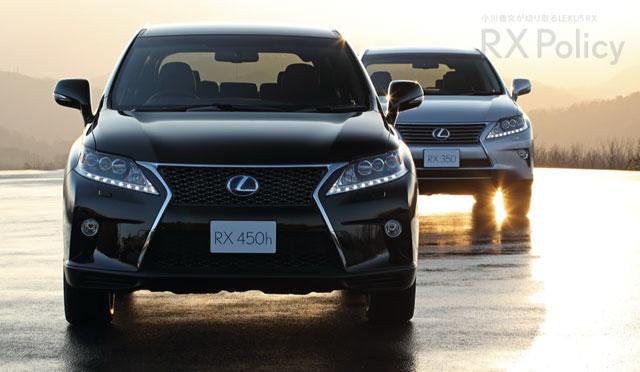 Lexus RX by Ogawa Yoshifumi