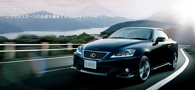 2013 Lexus IS Convertible F SPORT Package