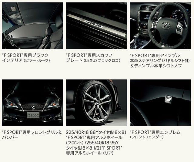 2013 Lexus IS Convertible F SPORT Parts