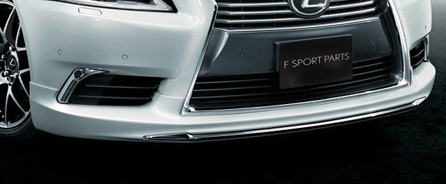 Lexus LS Modellista Front Spoiler