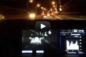 Lexus GS NightView System